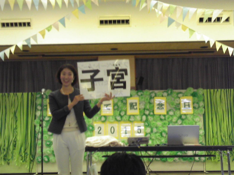f:id:itabashikosodate:20151225021642p:image