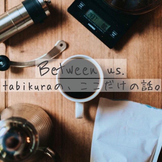 f:id:itachaaa167:20180916201750j:image