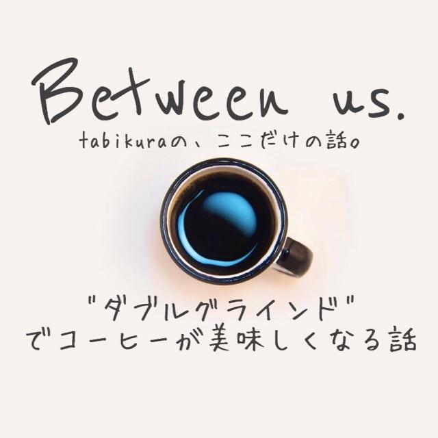 f:id:itachaaa167:20180923150037j:image