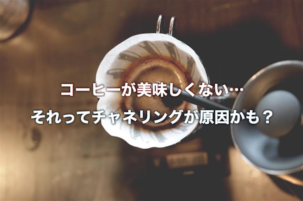 f:id:itachaaa167:20200504131823p:image