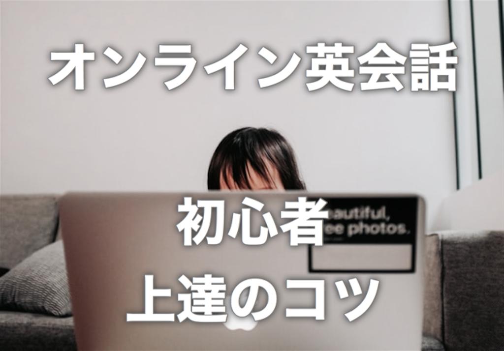 f:id:itachaaa167:20200530110044p:image