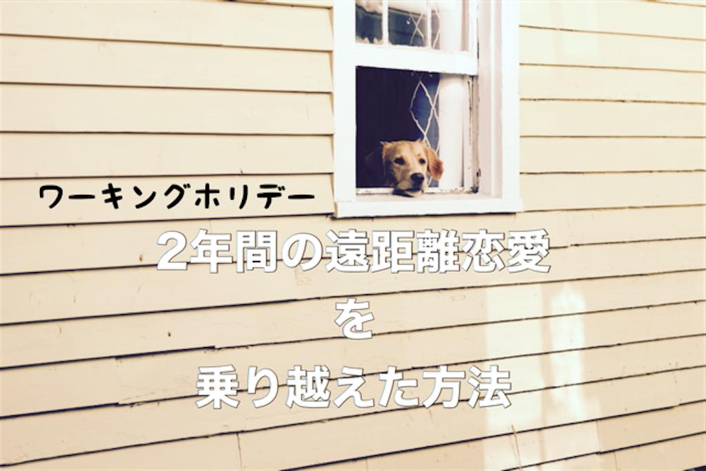 f:id:itachaaa167:20200716135813p:image