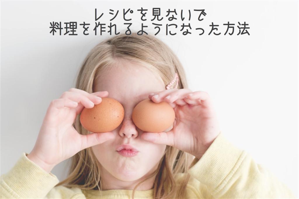 f:id:itachaaa167:20200717225222p:image