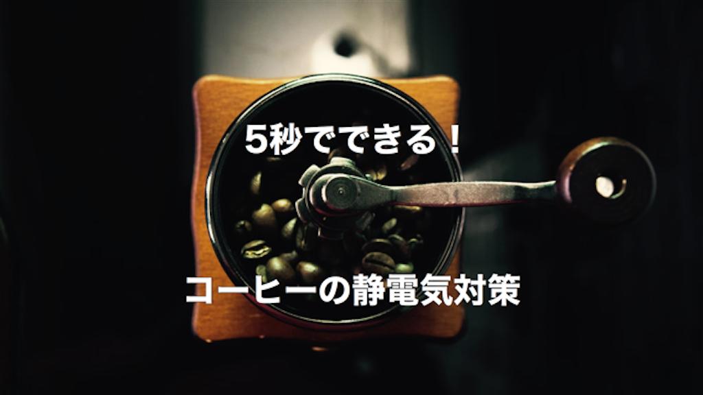 f:id:itachaaa167:20200720203424p:image