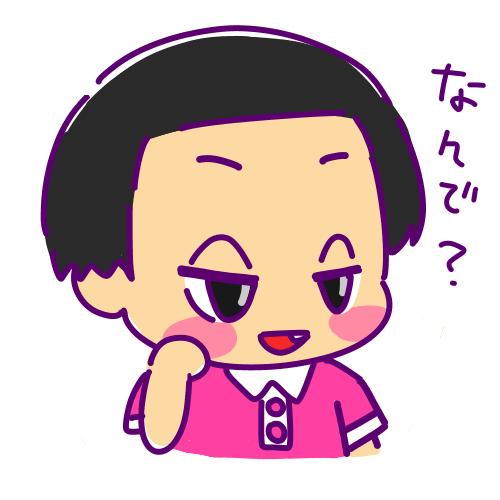 f:id:itachi5go:20180523183258p:plain