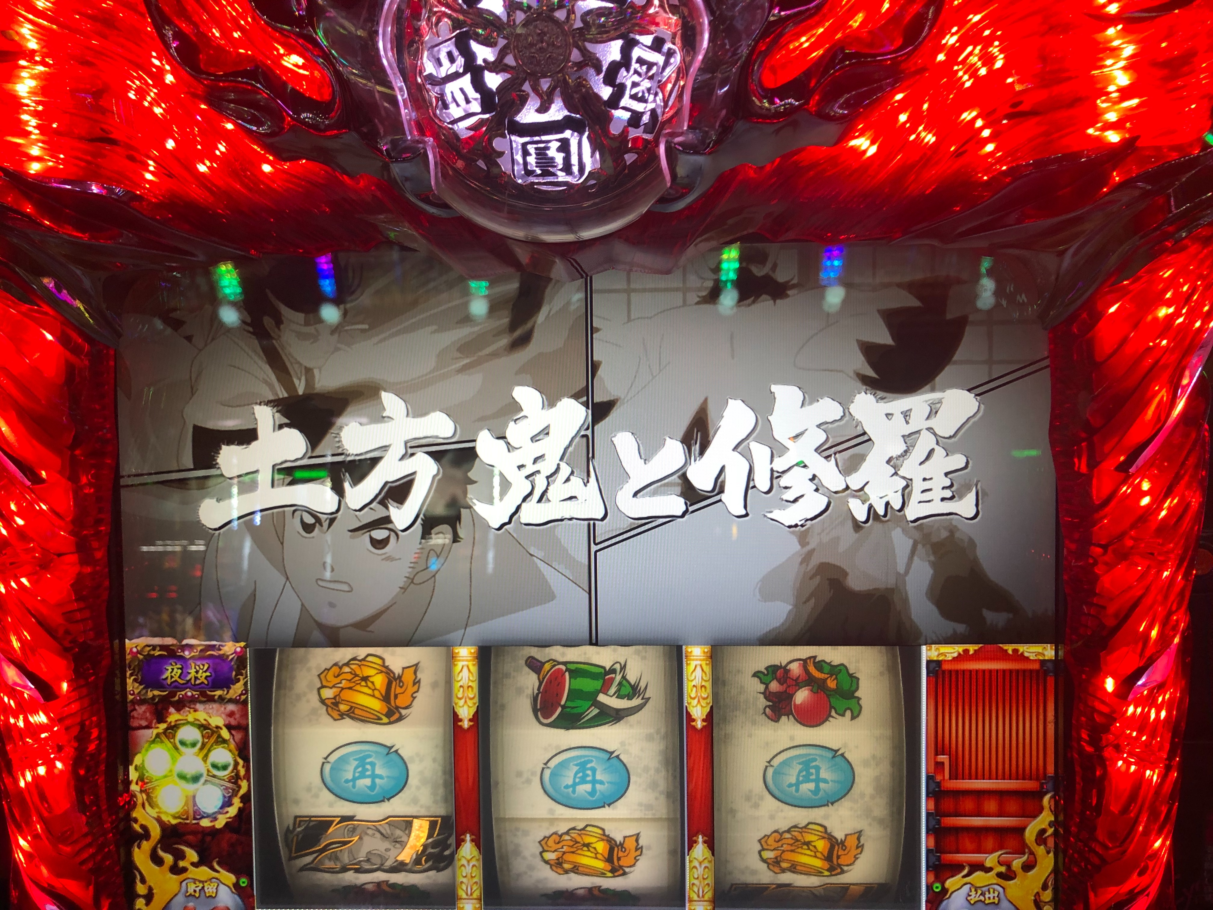f:id:itadakiblog:20200829225437j:image