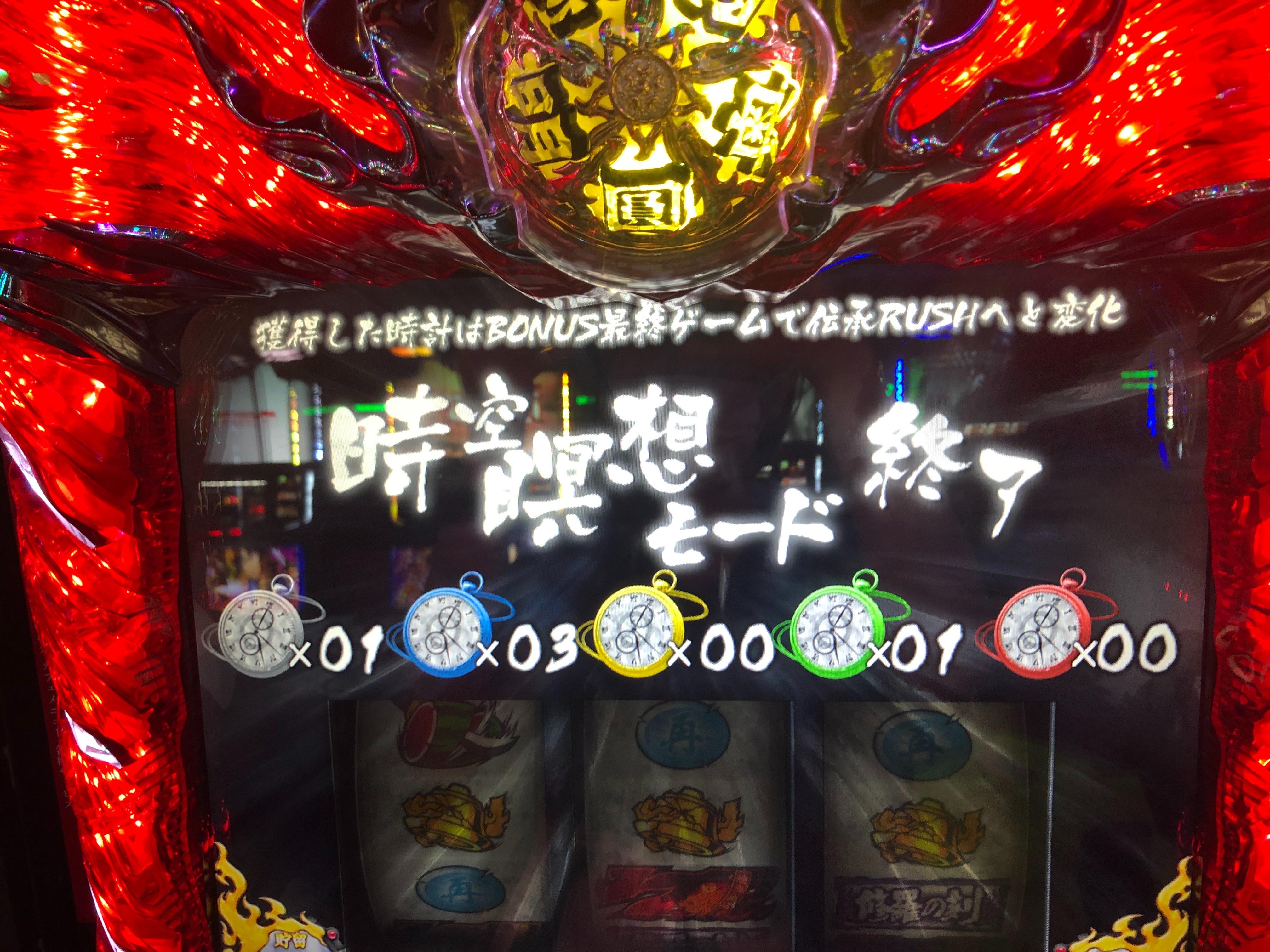 f:id:itadakiblog:20200829230441j:image