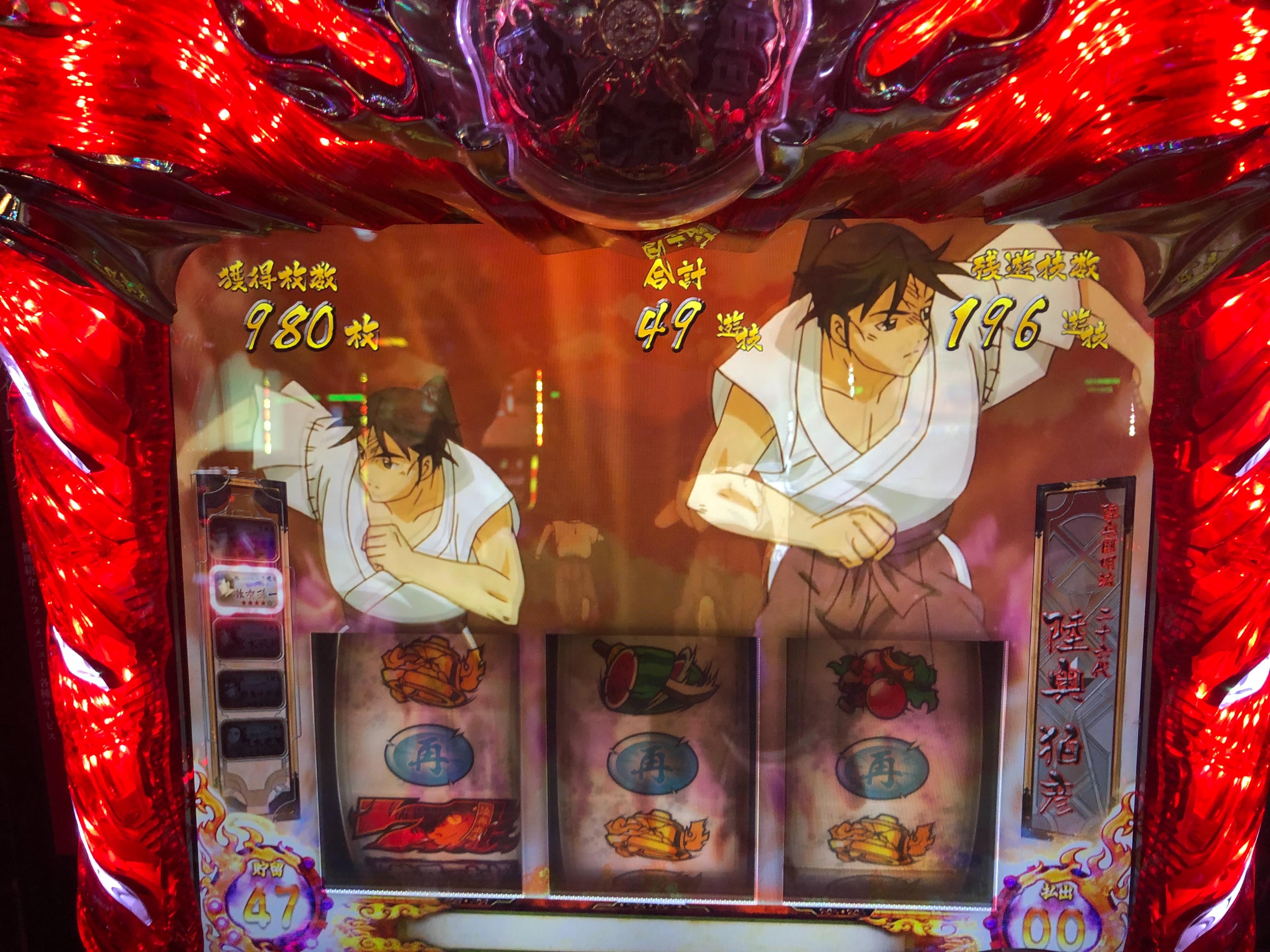 f:id:itadakiblog:20200829231224j:image