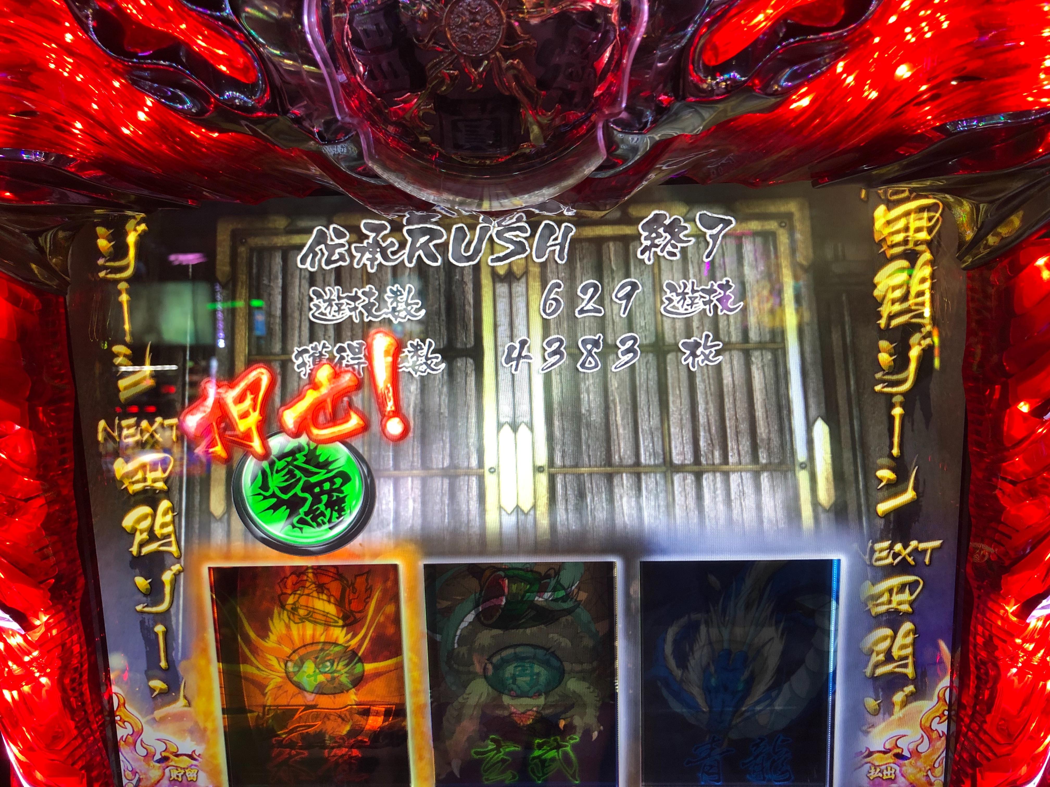 f:id:itadakiblog:20200829233007j:image