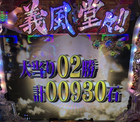 f:id:itadakiblog:20201005210855j:plain