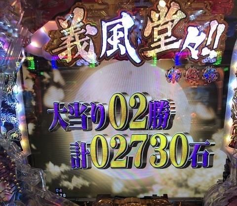 f:id:itadakiblog:20201005212118j:plain