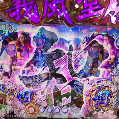 f:id:itadakiblog:20201005212359j:plain