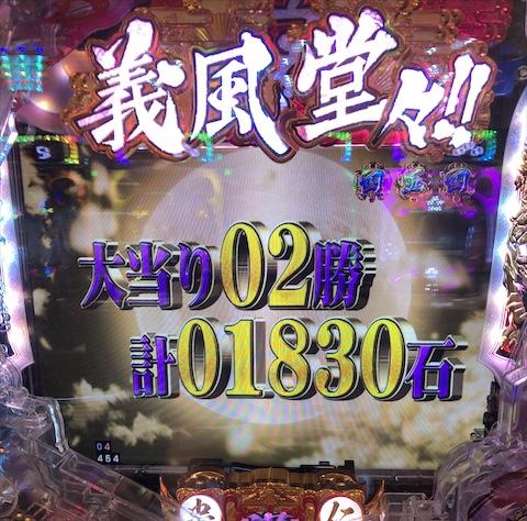 f:id:itadakiblog:20201005221157j:plain
