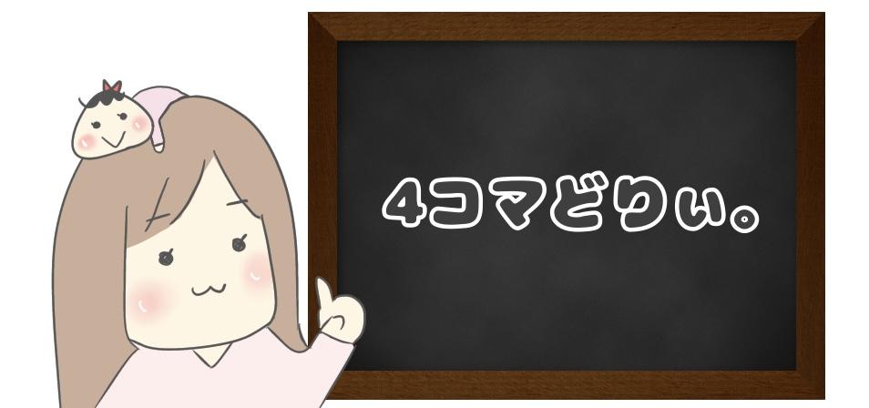 f:id:itadakiblog:20201014222111j:plain