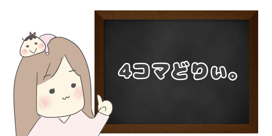f:id:itadakiblog:20201015005933j:plain