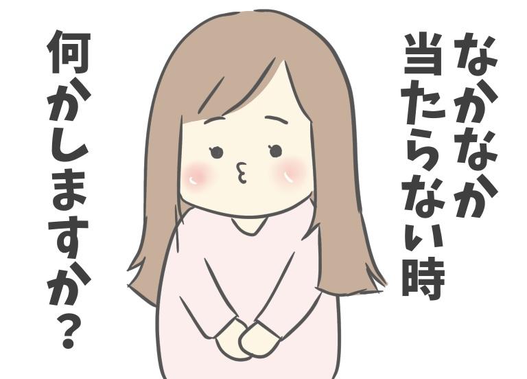 f:id:itadakiblog:20201017155805j:plain