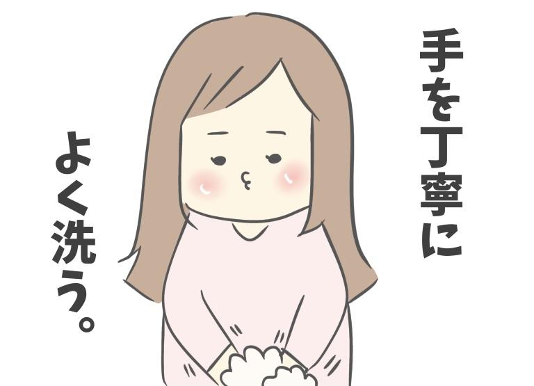 f:id:itadakiblog:20201017155907j:plain