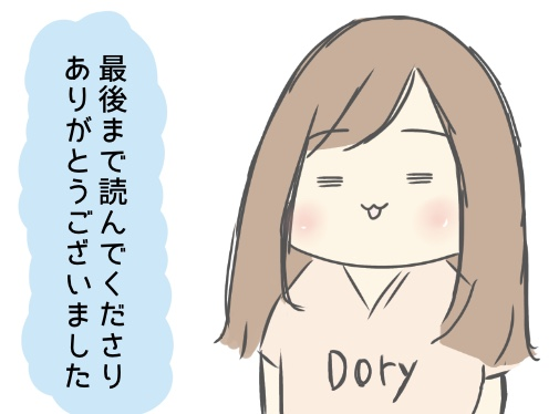 f:id:itadakiblog:20201017161832j:plain