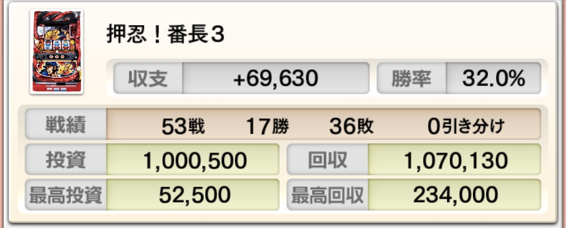 f:id:itadakiblog:20201018232143j:plain