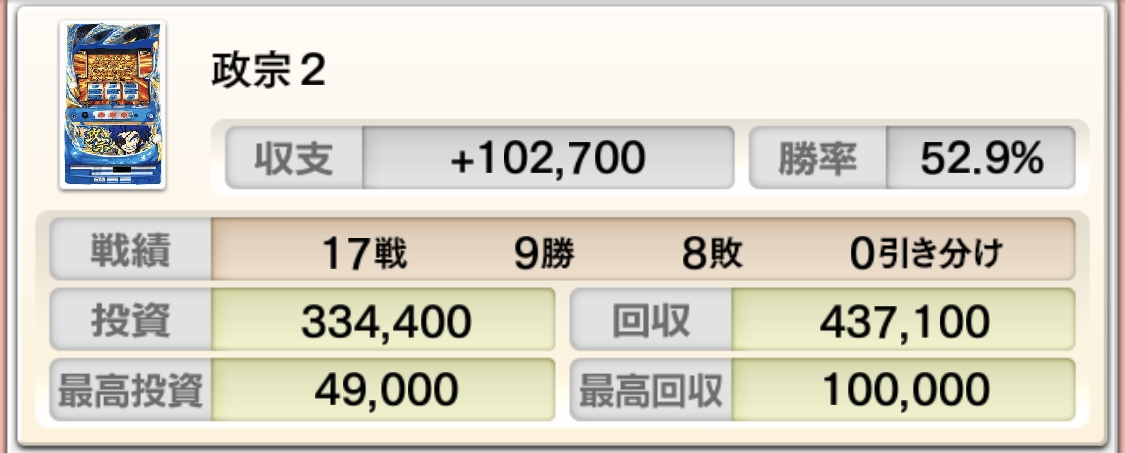 f:id:itadakiblog:20201019004052j:plain