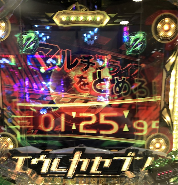 f:id:itadakiblog:20201019194321j:plain