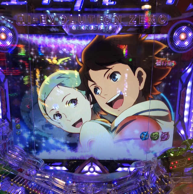 f:id:itadakiblog:20201019201201j:plain