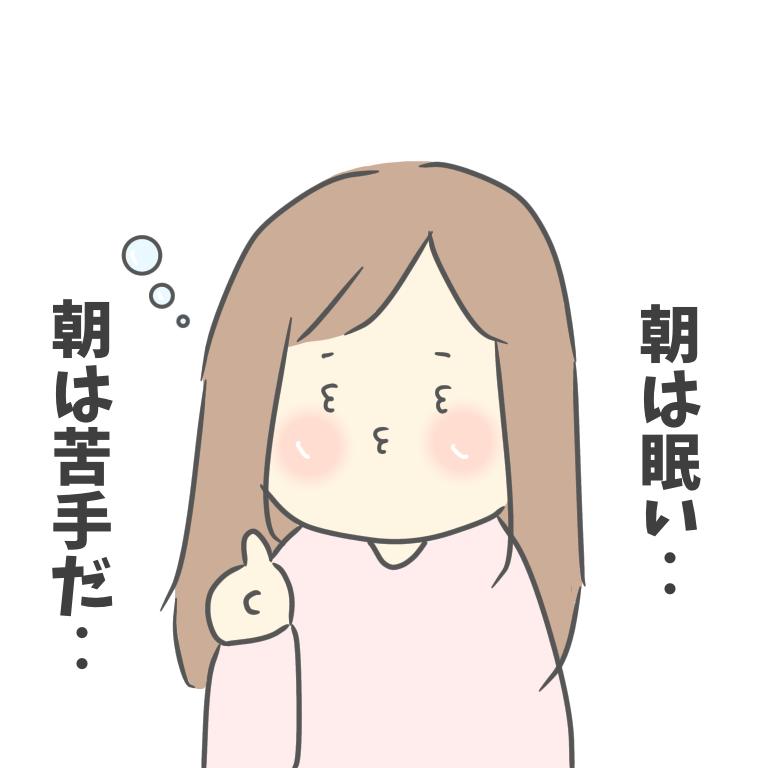 f:id:itadakiblog:20201020235042p:plain