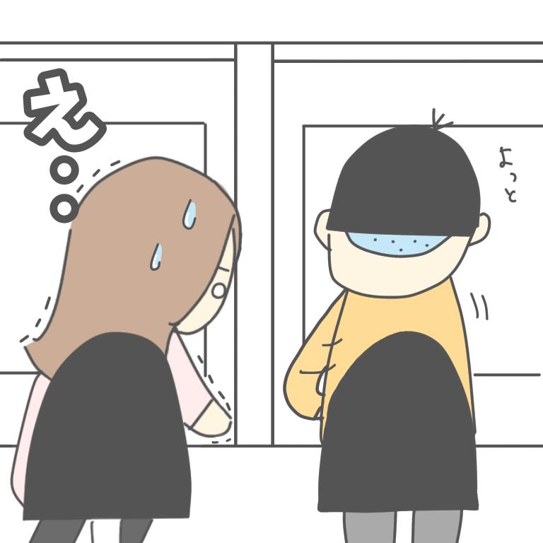f:id:itadakiblog:20201021000014p:plain