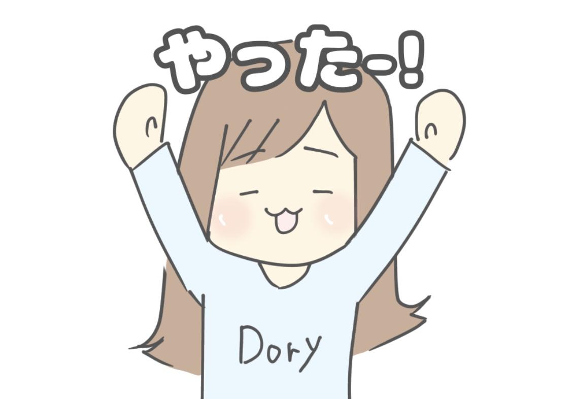f:id:itadakiblog:20201021193230j:plain