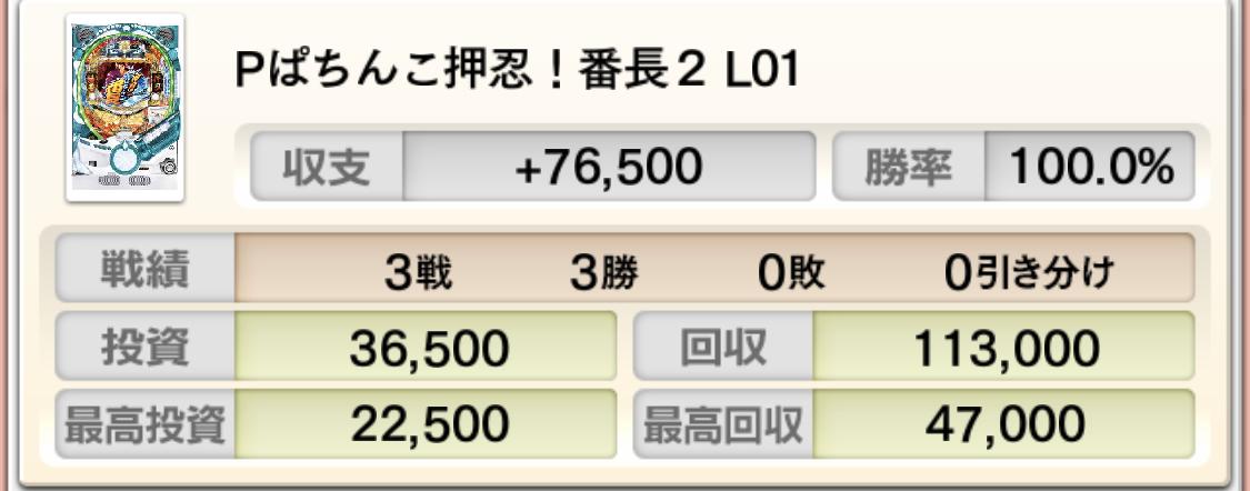 f:id:itadakiblog:20201022142741j:plain