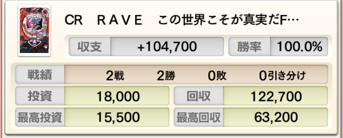 f:id:itadakiblog:20201022143901j:plain
