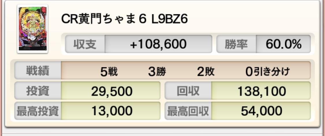 f:id:itadakiblog:20201022172243j:plain