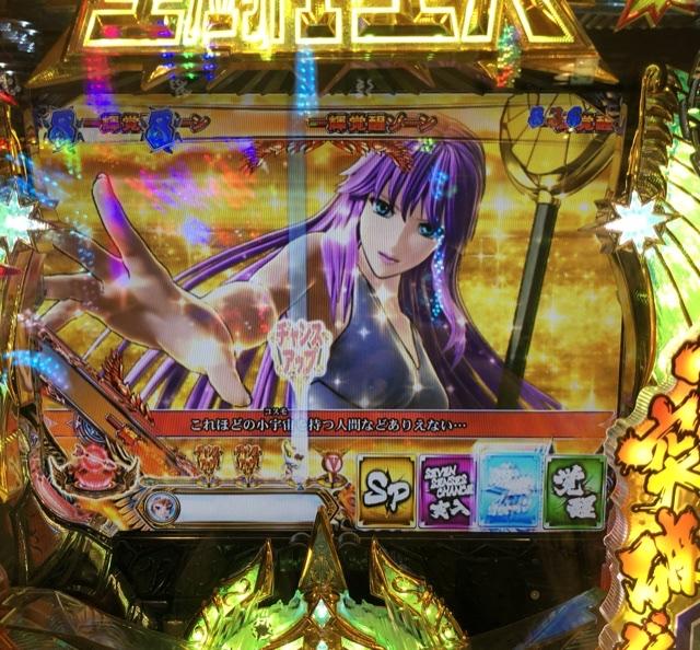f:id:itadakiblog:20201023002515j:plain