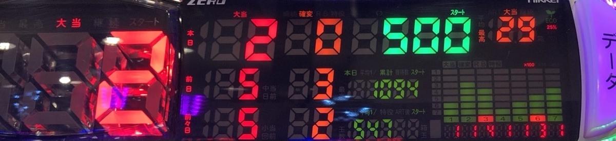 f:id:itadakiblog:20201024192513j:plain