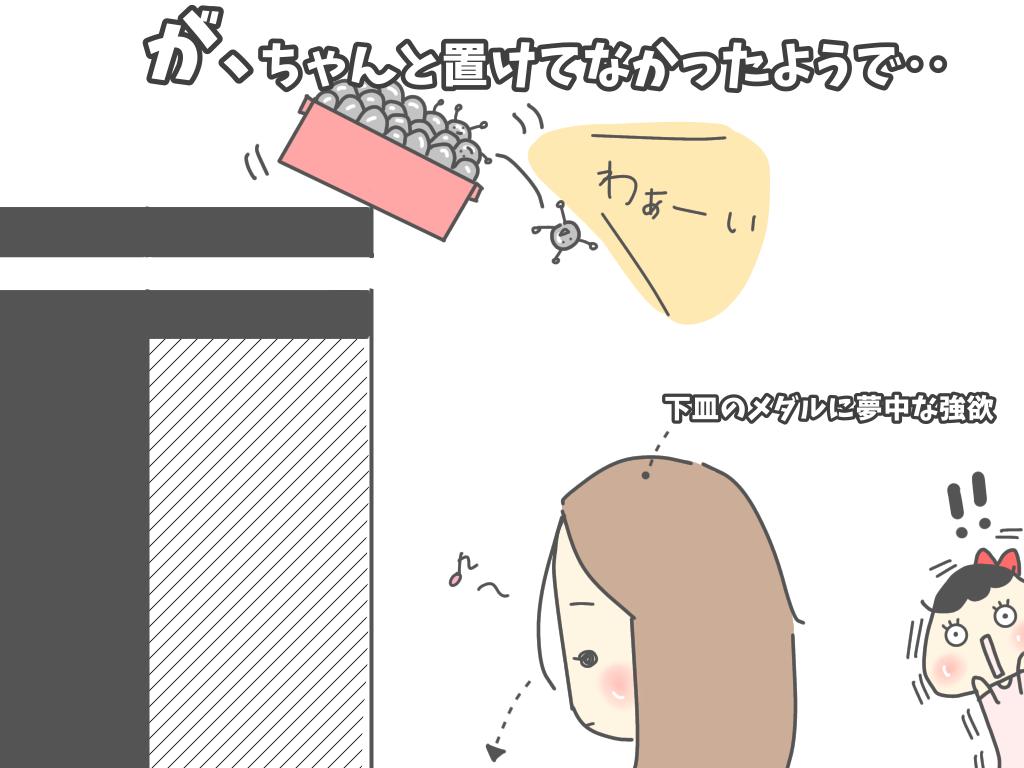 f:id:itadakiblog:20201027224806p:plain