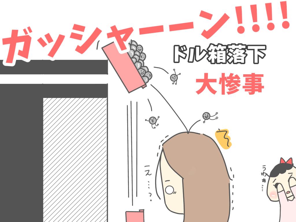 f:id:itadakiblog:20201027224820p:plain