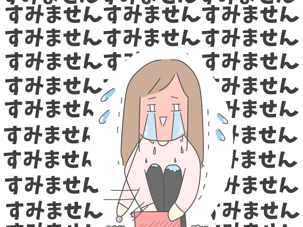 f:id:itadakiblog:20201027224834p:plain