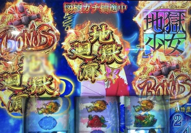 f:id:itadakiblog:20201030141225j:plain