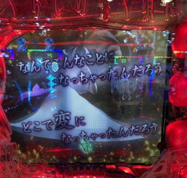 f:id:itadakiblog:20201031223307j:plain