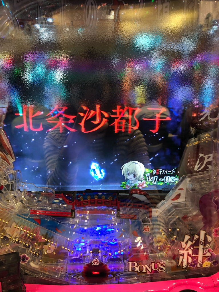 f:id:itadakiblog:20201031233736j:plain