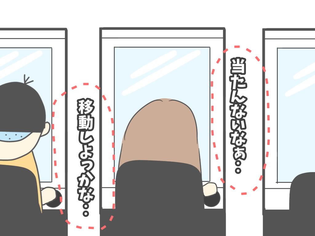 f:id:itadakiblog:20201101132107p:plain