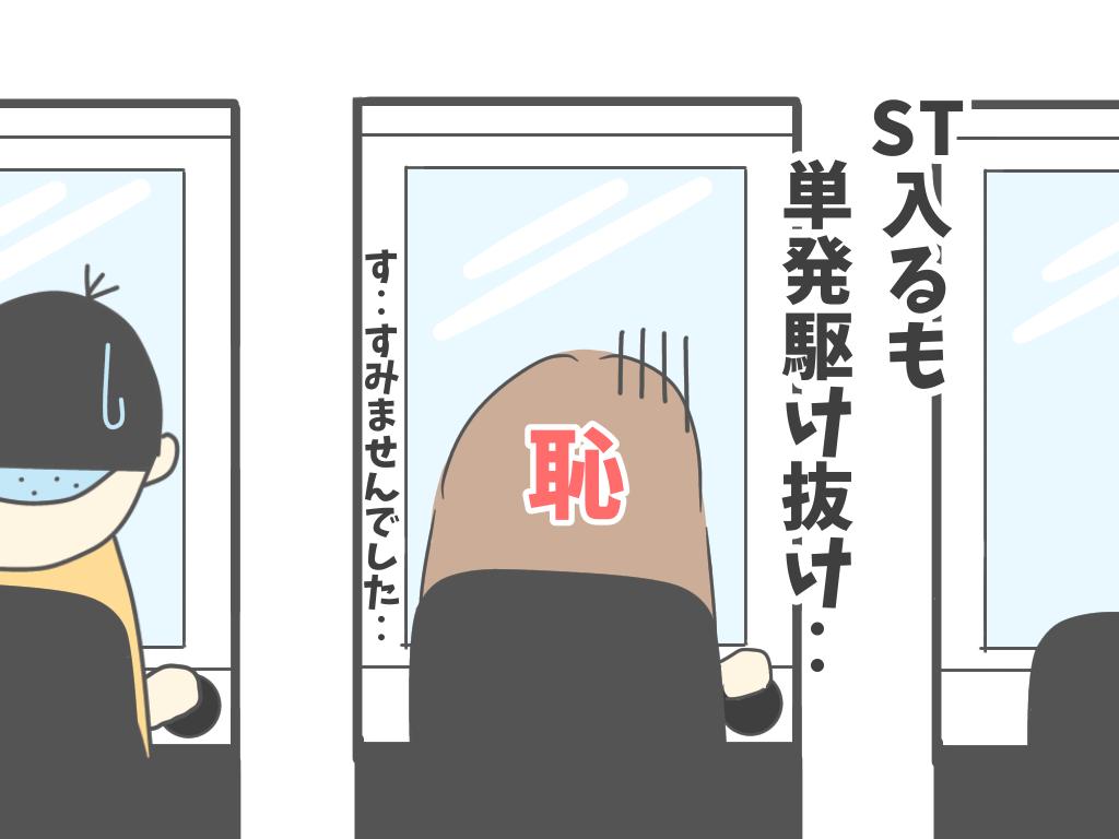 f:id:itadakiblog:20201101132916p:plain