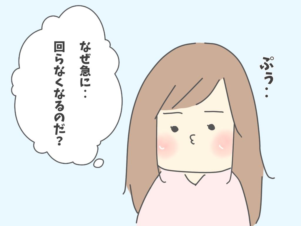 f:id:itadakiblog:20201104222602p:plain