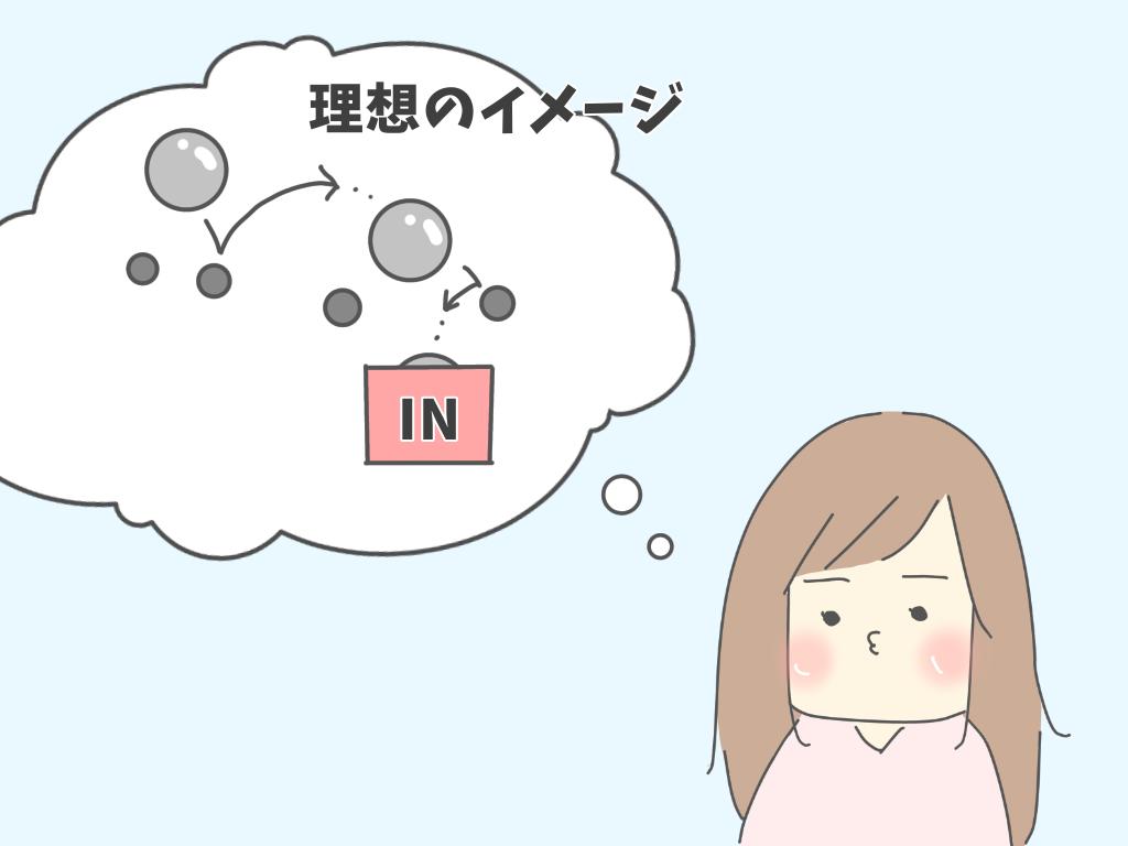 f:id:itadakiblog:20201104222907p:plain