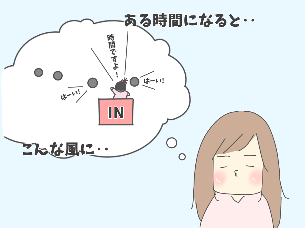 f:id:itadakiblog:20201104223247p:plain