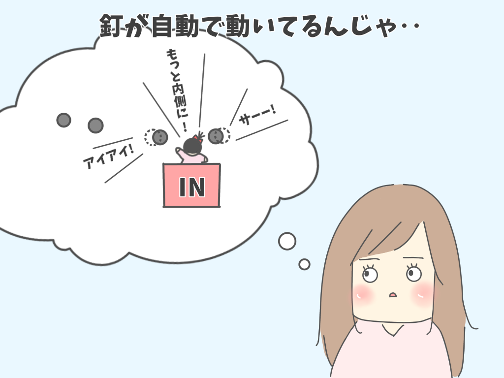 f:id:itadakiblog:20201104223304p:plain