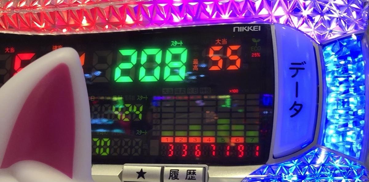 f:id:itadakiblog:20201105213423j:plain