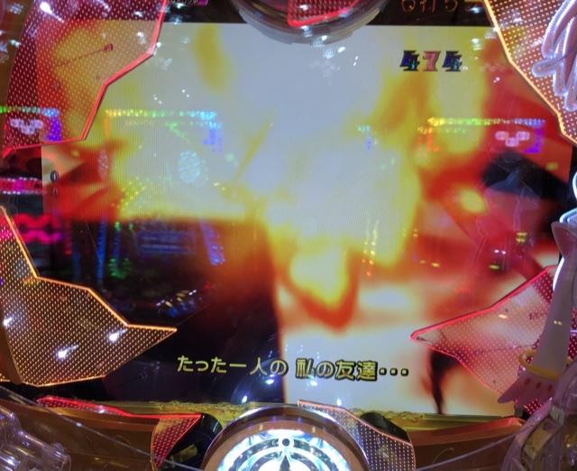 f:id:itadakiblog:20201105214434j:plain
