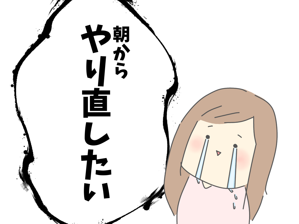 f:id:itadakiblog:20201109234542p:plain