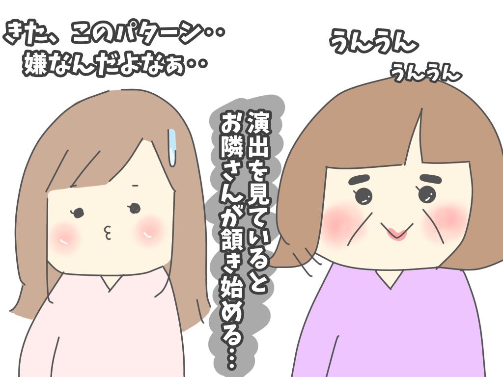 f:id:itadakiblog:20201111231800p:plain